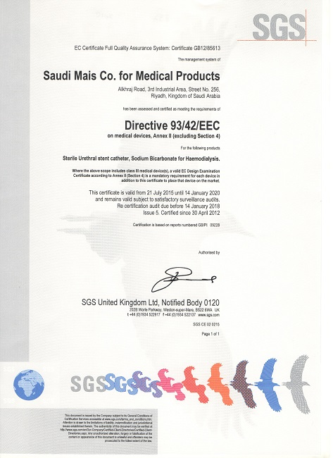 Certificate GB12/85613