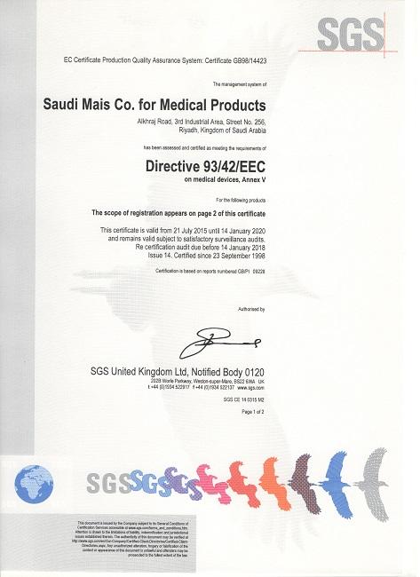 Certificate GB98/14423